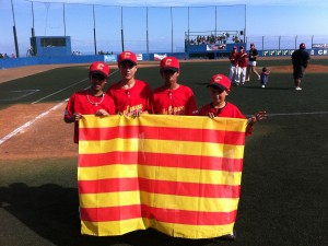 Lista definitiva Selección Catalana Infantil 2011