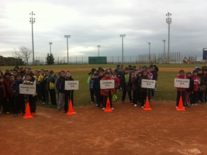 I Torneo Interescolar de Beisbol 2013