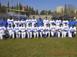 Sant Boi, Campeon de Catalunya Senior DH 2013