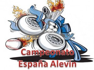 Video del Campeonato de España Alevin 2013