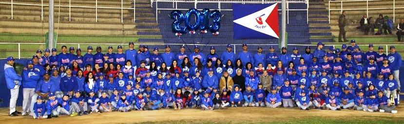 Equipos béisbol sófbol Sant Boi