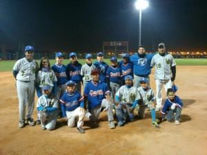 Nueva jornada Liga Beisbol Invernal 2013
