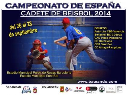 Campeoanto Nacional de Beisbol Cadete 2014