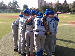 ¡A la final del Nacional Cadete de Beisbol!
