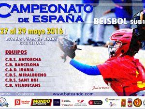 Mañana Viernes, arranca el Nacional Sub12 en Barcelona!