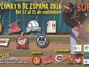 El Jueves 22 arranca el Nacional de Beisbol Sub15