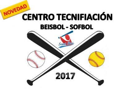 ¡Nueva actividad! Centro de Tecnificación de Beisbol i Sofbol