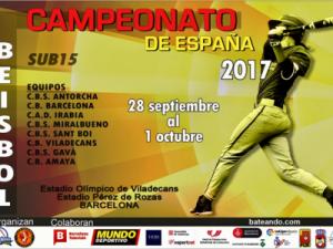 En tres días, se inicia el Nacional de Beisbol Sub15