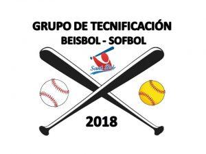 Inscripción abierta para Grupo de Tecnificación Beisbol/Sofbol 2018